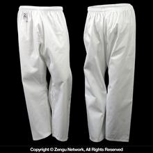 7 oz. White Lightweight Karate Pants